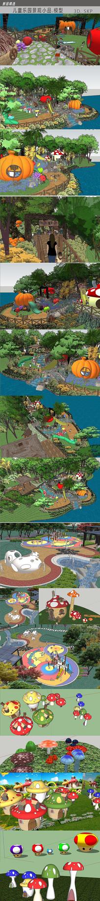 儿童乐园景观小品模型