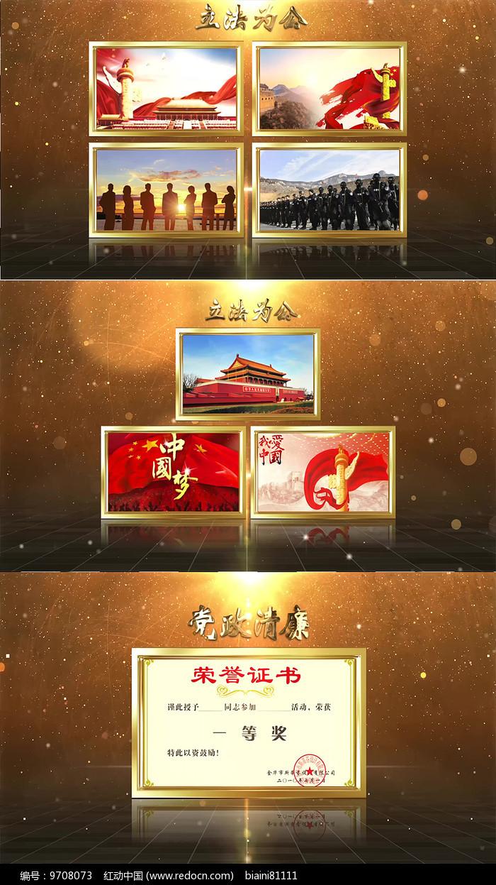 红绸党政图文展示AE模板图片