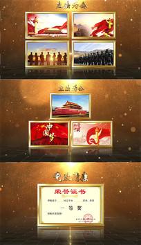 红绸党政图文展示AE模板