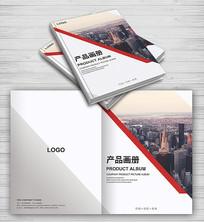 简约拼接企业宣传画册封面