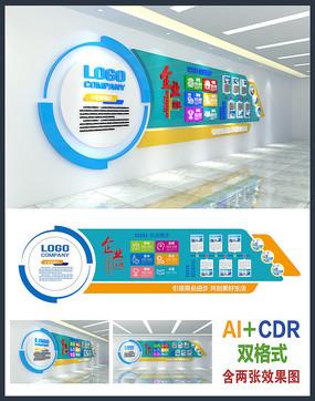 精品科技企业文化墙设计 AI