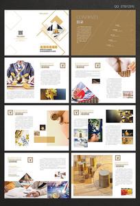 企业金融画册