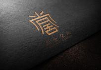 尚舍空间logo设计