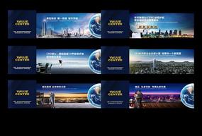 商业地产围墙形象广告设计