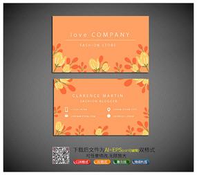 矢量花卉橙色名片设计模板