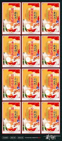 实现中国风党建文化标语宣传展板