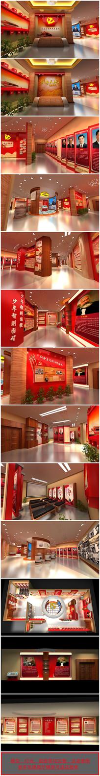 思想教育基地党建展厅3D模型