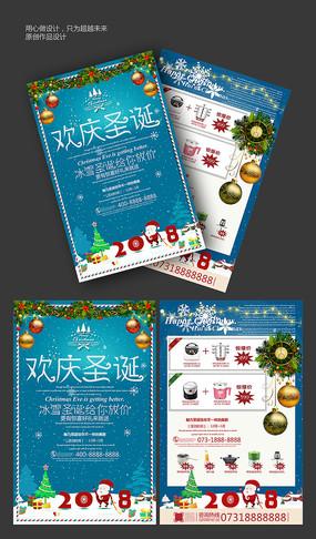 唯美圣诞促销宣传单