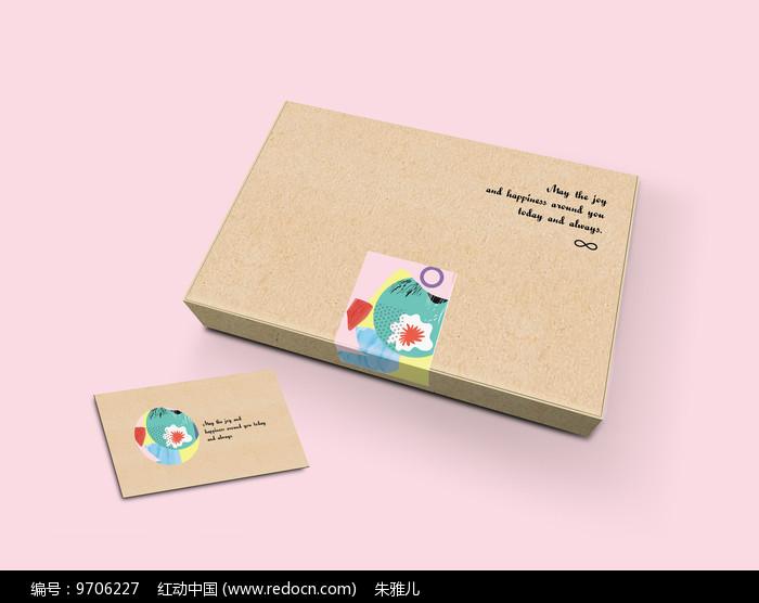 文艺蛋挞包装盒图片
