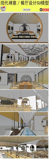现代禅意餐厅设计模型