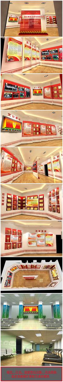 信访局荣誉展示厅3D模型