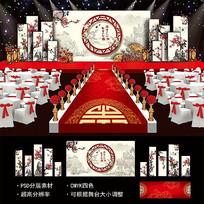 新中式婚礼效果背景