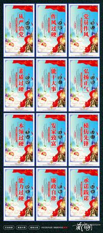 政府机关党建文化宣传标语展板