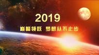 2019金龙开场奔跑年会AE