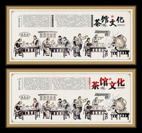 茶文化挂画设计