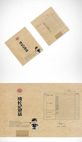 成长记录袋设计