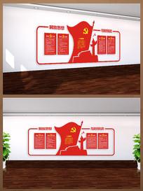 党建标语墙模版设计