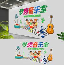 大型音乐室校园文化墙