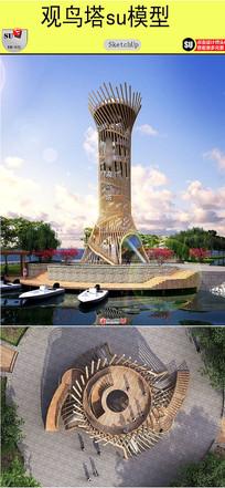 观鸟塔观景塔设计su模型