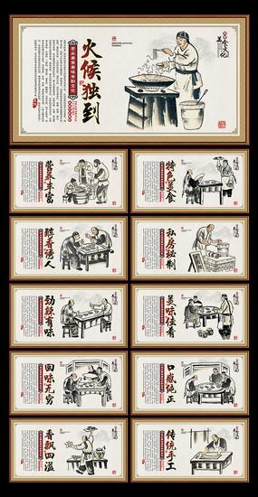 桂林米粉展板设计