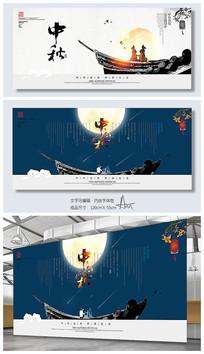 简约唯美创意中国风中秋节海报