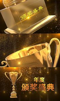 金奖杯大气开场颁奖片AE模板