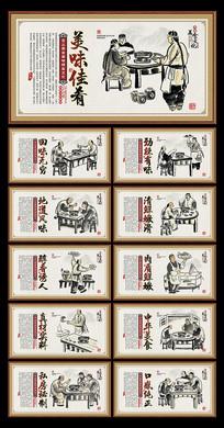 烤鱼文化展板设计