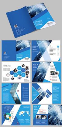 蓝色企业宣传册设计