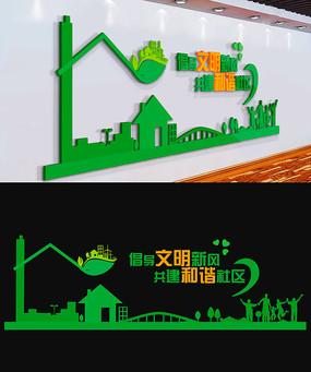 社区文化墙社区建设标语模板