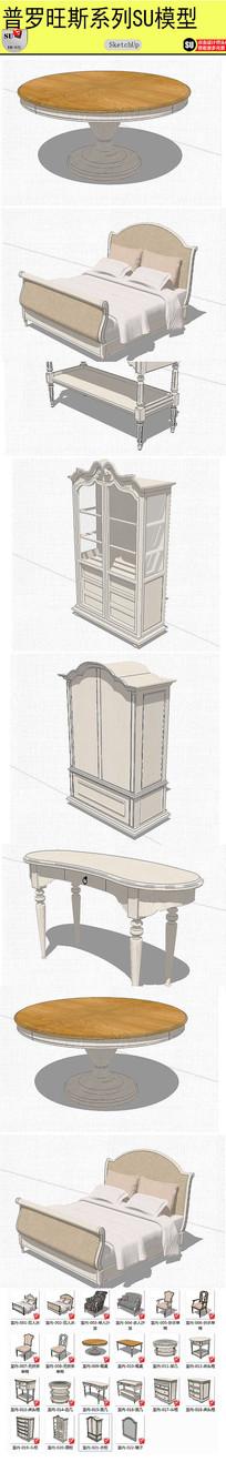 室内家具su模型