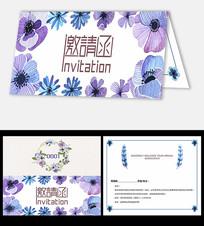 唯美水彩花卉创意邀请函模板