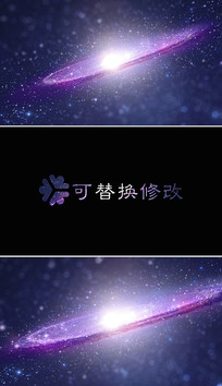 唯美宇宙星空logo片头模板