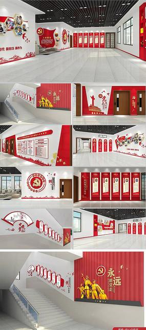 整套党建文化墙党员活动室设计