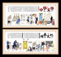 中华文化挂画设计