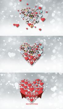 爱心照片婚礼情人节求婚模板