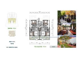 别墅住宅一层户型图