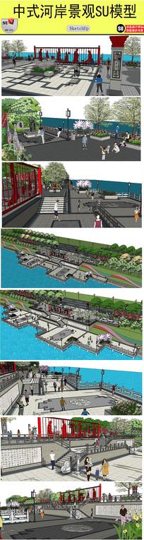 滨河景观su模型