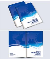 大气通用蓝色科技企业画册