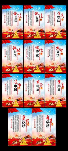 法治中国大气司法党建展板