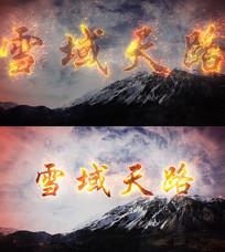 火焰燃烧出现文字标志AE模板