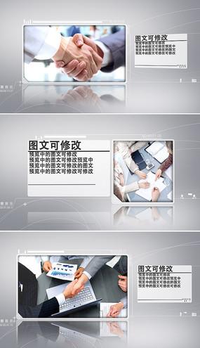 科技企业公司宣传片头模板