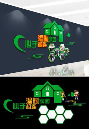 社区文化照片墙新农村文化墙