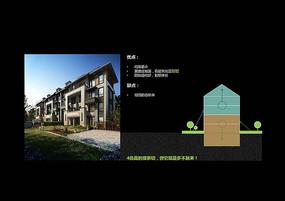 四叠建筑设计分析