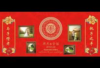 新中式大红金色婚礼照片背景墙