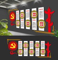 圆形党员之家党建文化墙