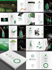 玉器产品画册设计