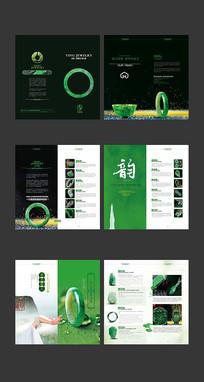 玉器翡翠宣传手册