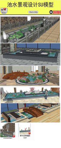 中式景观水池设计模型
