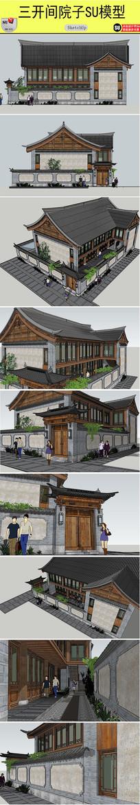 中式民居设计模型