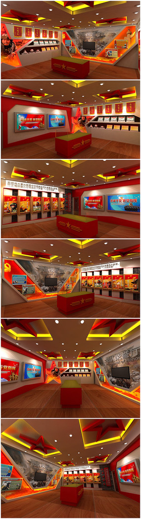 部队、军队荣誉展厅3D模型